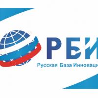 Русская База Инноваций